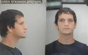 Στη δημοσιότητα φωτογραφίες 5 ατόμων που συνελήφθησαν για απάτες σε βάρος ηλικιωμένων - Φωτογραφία 4