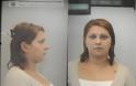 Στη δημοσιότητα φωτογραφίες 5 ατόμων που συνελήφθησαν για απάτες σε βάρος ηλικιωμένων - Φωτογραφία 5