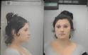 Στη δημοσιότητα φωτογραφίες 5 ατόμων που συνελήφθησαν για απάτες σε βάρος ηλικιωμένων - Φωτογραφία 6