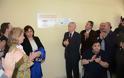 Πάτρα: Άμπετ Χασμάν ονομάστηκε το Πολυδύναμο Κέντρο Ατόμων με Αναπηρία - Φωτογραφία 8