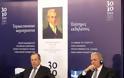 Ομιλία ΥΕΘΑ Δημήτρη Αβραμόπουλου στην Ημερίδα «Ιωάννης Καποδίστριας και Σύγχρονες Ρωσοελληνικές Σχέσεις» - Φωτογραφία 2