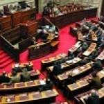 Ψηφίστηκε επί της αρχής το ν/σ του υπουργείου Υγείας - Φωτογραφία 1