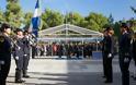 Τελετή ορκωμοσίας των νέων Αξιωματικών στη Σχολή Αξιωματικών Νοσηλευτικής - Φωτογραφία 4