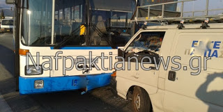 Λεωφορείο της Αστικής συγκοινωνίας συγκρούστηκε με ΙΧ στο Αντίρριο [video] - Φωτογραφία 1