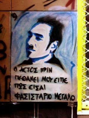 Το απίστευτο πορτραίτο του Νότη Σφακιανάκη απο τους αντιφασίστες! - Φωτογραφία 2