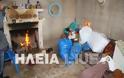 Επιτάλιο: Οκταμελής οικογένεια θα πεθάνει στο κρύο – Έξι παιδιά ζουν σε άθλιες συνθήκες - Φωτογραφία 5