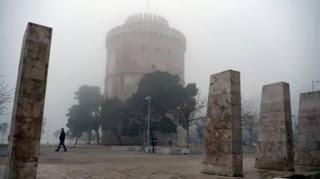 Θεσσαλονίκη: Μέτρα για την αντιμετώπιση της αιθαλομίχλης - Φωτογραφία 1