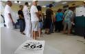 Παίζουν με τα νεύρα των ανέργων – Δεκάδες Πατρινοί που πήραν vouchers Η/Υ αποκλείονται ουσιαστικά από τα 5μηνα του ΟΑΕΔ