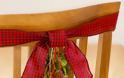 Λύσεις της τελευταίας στιγμής για να δείχνει γιορτινό το σπίτι σου! - Φωτογραφία 2
