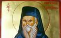 4038 - Φωτογραφίες από τον πρώτο εορτασμό του Αγίου Πορφυρίου Καυσοκαλυβίτου στα Καυσοκαλύβια