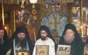4038 - Φωτογραφίες από τον πρώτο εορτασμό του Αγίου Πορφυρίου Καυσοκαλυβίτου στα Καυσοκαλύβια - Φωτογραφία 3