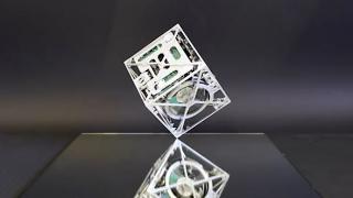 Ο έξυπνος κύβος που...περπατά [Video] - Φωτογραφία 1