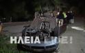 Κρέστενα: Οδηγός έφερε τούμπα το αυτοκίνητο αλλά είχε άγιο