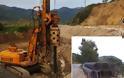 Ηλεία: Ήρθε ο Γίγαντας - Ένα από τα πιο βαριά τρυπάνια της Ελλάδας εγκαταστάθηκε στην Φιγαλεία