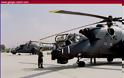 Ρωσική Πρεσβεία: Διευκρινήσεις για ρωσικά ελικόπτερα ΕΦ στη Κύπρο  Read more: http://www.newsbomb.gr/kypros/story/386298/rosiki-presveia-dieykriniseis-gia-rosika-elikoptera-ef-sti-kypro#ixzz2of1NAx1n