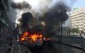 Ισχυρή έκρηξη στη Βηρυτό - Νεκρός πρώην υπουργός