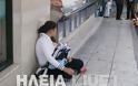 Ηλεία: Απλώνουν το χέρι, στο παγωμένο πεζοδρόμιο...