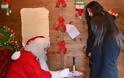 Οι εκπλήξεις στο «Χωριό των Χριστουγέννων» συνεχίζονται….. - Φωτογραφία 2