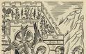 4401 - Το Ευλογημένο Τριώδιο - π. Μωυσής Αγιορείτης