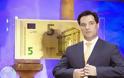 ΑΔ. ΓΕΩΡΓΙΑΔΗΣ: «ΚΑΤΑΠΡΑΣΙΝΟ» ΤΟ ΕΙΣΙΤΗΡΙΟ ΤΩΝ 5 ΕΥΡΩ (VIDEO)