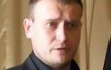 Ποιοι είναι οι Ναζί στην ουκρανική κυβέρνηση; - Φωτογραφία 3