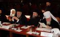Η πρώτη μέρα των συνεδριάσεων της Συνάξεως των Προκαθημένων - Φωτογραφία 11
