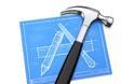 Xcode 5.1 με υποστήριξη για το iOS 7.1