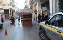 Πάτρα: Συνεχίστηκε το γκρέμισμα ορφανών περιπτέρων - Δείτε σε ποιους δρόμους - Φωτογραφία 2