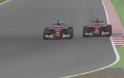 Εμφύλιος στη Ferrari! - Φωτογραφία 2