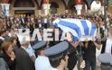 Ανδραβίδα: Χιλιάδες πολίτες αποχαιρέτισαν τον ήρωα αστυνομικό Βασίλη Μαρτζάκλη