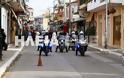 Ανδραβίδα: Χιλιάδες πολίτες αποχαιρέτισαν τον ήρωα αστυνομικό Βασίλη Μαρτζάκλη - Φωτογραφία 2