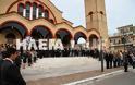 Ανδραβίδα: Χιλιάδες πολίτες αποχαιρέτισαν τον ήρωα αστυνομικό Βασίλη Μαρτζάκλη - Φωτογραφία 5