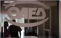 Στάση εργασίας αύριο σε ασφαλιστικά ταμεία και ΟΑΕΔ