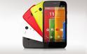 Ανακοινώθηκε από τη Motorola το Moto G LTE