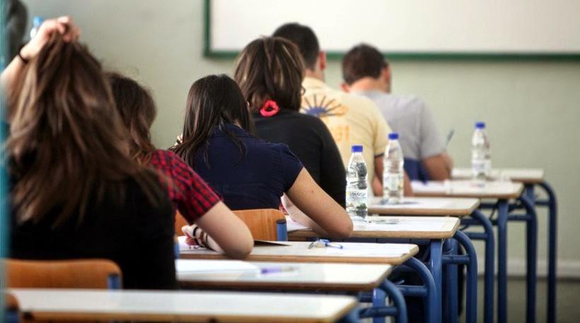 Πανελλαδικές: Οδηγίες του υπουργείου Παιδείας για τα βαθμολογικά κέντρα - Φωτογραφία 1