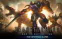 Transformers: Η εποχή της καταστροφής: Το νέο παιχνίδι έρχεται τον Σεπτέμβριο