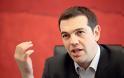 ΑΛ. ΤΣΙΠΡΑΣ: ''ΑΥΤΕΣ ΟΙ ΕΥΡΩΕΚΛΟΓΕΣ ΕΙΝΑΙ ΔΗΜΟΨΗΦΙΣΜΑ'' (VIDEO)