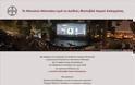 Μουσείο Μπενάκη: Τιμητικές εκδηλώσεις - Φωτογραφία 2