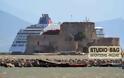 Το κρουαζιερόπλοιο EYROPA 2 στο Ναύπλιο - Φωτογραφία 2