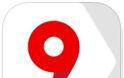 Yandex.Maps: AppStore free....Ένα δωρεάν GPS για να μην χάνετε τον δρόμο