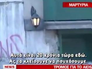 Πελάτης της 22χρονης οροθετικής Ρωσίδας μιλάει στην κάμερα και σοκάρει.. - Φωτογραφία 1
