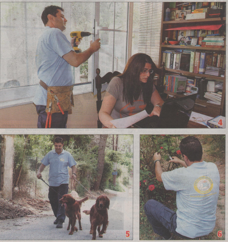 Νέα μόδα: Ενοικιαζόμενοι σύζυγοι για... [photos] - Φωτογραφία 3
