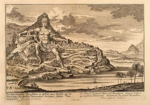 5155 - Ο τάφος στην Αμφίπολη, το όρος Άθως και ο Δεινοκράτης - Φωτογραφία 2