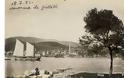 Το ιστορικό σχολείο των Ελλήνων στην Αρτάκη του Μαρμαρά γίνεται ισλαμικό λύκειο!