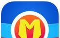 Magic Theme: AppStore free today...και στολίστε το iphone σας χωρίς jailbreak