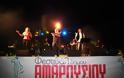 Μια ξεχωριστή συναυλία των Θ. Μικρούτσικου, Γ. Κότσιρα και Ρ. Αντωνοπούλου στην πρεμιέρα του Πολιτιστικού Φεστιβάλ του Δήμου Αμαρουσίου...