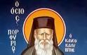 5248 - Όσιος Πορφύριος Καυσοκαλυβίτης: Να ακολουθείς το ημερολόγιο της Εκκλησίας!
