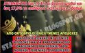 Οι νέοι μισθοί των στελεχών ΕΔ-ΣΑ που θα ισχύσουν τον Οκτώβριο (ΠΛΗΡΕΣ ΑΡΘΡΟ - ΑΝΑΛΥΤΙΚΟΙ ΠΙΝΑΚΕΣ)