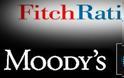 O Ερντογάν προειδοποιεί τους Moody's  και Fitch που προειδοποιούν για την τουρκική οικονομία
