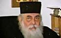 5392 - Εκκλησία και κοινωνία (Αρχ. Γεώργιος Καψάνης Γρηγοριάτης)